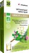 Arkofluides détoxifiant hépatique 20 ampoules